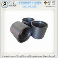 """China 2 3/8""""-20"""" API 5CT tubing and casing Coupling and Connectors for oilfiled 2 3\/8\"""" eue nue crossover coupling wholesale"""