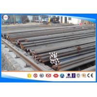 China 1.6660/20NiCrMo13 Hot Rolled Steel Bar Quenched Steel Alloy Steel Round Bar Surface Peeled Polished wholesale