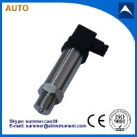 Quality 4-20mA output differential pressure transmitter used for sugar mills for sale