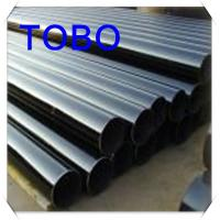 China Galvanized  API Carbon Steel Pipe wholesale