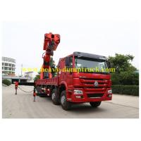 China Truck Mounted Crane SINOTRUK HOWO 8×4 with D12 engine for dubai wholesale