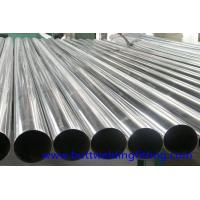 China Seamless Steel Pipe 2'' SCH40 Duplex Stainless Steel Pipe UNS S31803 on sale