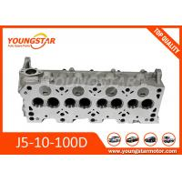 Buy cheap J5-10-100D Cylinder Head For Mazda RF J510100D J5 10 100D MRFJ510100D from wholesalers