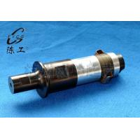 China 15 KHz 70mm Piezoelectric Ultrasonic Transducer With High Reliability wholesale