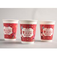 China Pretty Christmas Paper Cups For Hot Drinks / To Go Coffee Cups Logo Printed wholesale