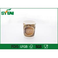 China Large Capacity insulated Double Wall Paper Cups with PE coated , ISO9001 approval wholesale