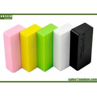 China 5200Mah Portable Cell Phone Battery Charger , Mobile Phone Power Bank Fast Charging wholesale