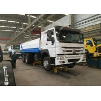 China Euro 2 HOWO 6X4 Water Sprinkler Truck Permission Loading Capacity 22 Ton on sale