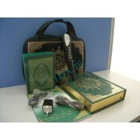 China Holy quran pen 8GB with 16 voices and 16 translations with Sahih Al-Bukhari and Sahih Muslim book wholesale