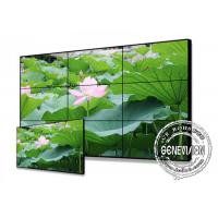 Buy cheap 49 inch Digital Signage Video Wall 450cd/m2 8mm narrow bezel Video Wall from wholesalers