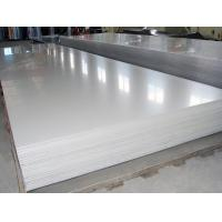 Buy cheap S355 HOT ROLLED STEEL PLATE from wholesalers
