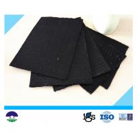 Buy cheap 270G Monofilament Woven Geotextile Fabric High Filtration For Industry from wholesalers