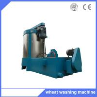 China XMS 60 high capacity seeds washer machine, corn washing and drying machine wholesale