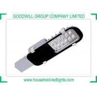 Buy cheap 2700 - 6500K CCT Automatic Street Light  , Energy Saving 12W LED Street Light from wholesalers