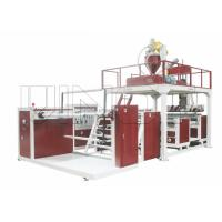 Quality Vinot Brand 3800kg - 6000kg/24H High Speed Air Bubble Film Machine HDPE / LDPE Material Model No. DY-2000 for sale