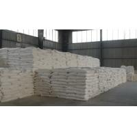 China Corn Starch wholesale
