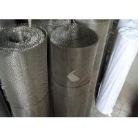 China 0.15 Dia Stainless Steel Metal Structured Packing Net 50 Mesh 60 Mesh 80 Mesh wholesale
