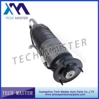 China Genuine Mercedes Benz S&CL Class Hydraulic Shock Absorber ABC Shock Strut wholesale