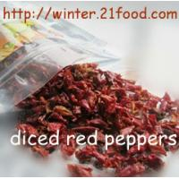China dried red bell pepper granules 002 wholesale