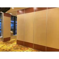 China MDF Board Sliding Folding Partition Walls / Great Hall Mobile Room Dividers on sale