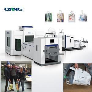 China Powerful Fully Automatic Paper Bag Making Machine / Nonwoven Bag Making Machine wholesale