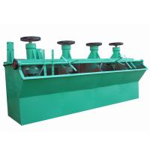 China [Photos] Supply zinc flotation separator wholesale