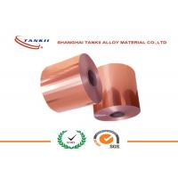 China 0.05mm * 350mm Foil for Panel Boards Pure Copper Sheet EN Cu-ETP EUR CW004A Grade wholesale