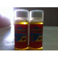 China Oral Solution Multivitamin For Animals Health Care Product wholesale