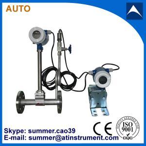 China Compressed Air Vortex Flow Meter wholesale