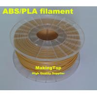 China Factory directly sale ABS PLA 3D printer filament wholesale