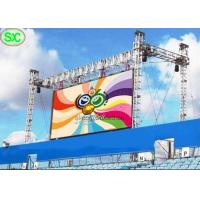 China Wireless Programmable Full Color Led Screen For Advertising Outdoor , Great Waterproof wholesale
