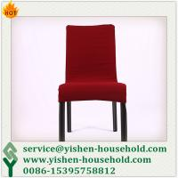 China Yishen-Household Polyester Spandex Chair Cover Banquet Stretch Chair Cover Wedding Universal Chair Cover wholesale
