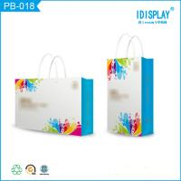 China Bright Blue Paper Gift Bags , Cardboard Small Paper Favor Bags Packaging For Baby Clothes wholesale