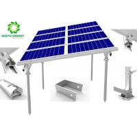 China Lightweight Adjustable Ground Solar Mounting Brackets Anti Corrosion Engineered Design wholesale