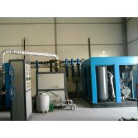 China Steel Liquid Nitrogen Production Plant Filling Cylinder For Chemical / Laboratory wholesale