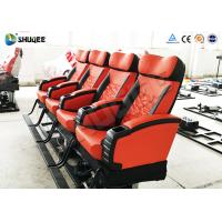 China Motion 4d Movie Theatre Spray Air , Spray Water , Push Back Fiber Glass Material wholesale
