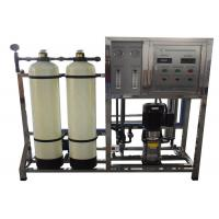 China 250LPH Water Treatment Equipment Reverse Osmosis Water Purifier Filter on sale