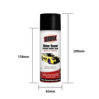 China 65mm 400ml Water Based Peelable Aerosol Rubber Paint wholesale
