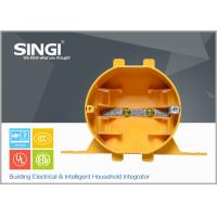 Buy cheap Yellow Plastic exterior Electrical Junction Boxes for industrial from wholesalers