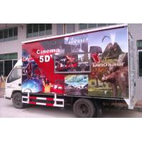 China Dismountable 5D mobile Cinema wholesale