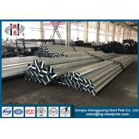 China 45FT Polygonal  Conical Hot Dip Galvanized Steel Pole With Climbing Rung Q345 on sale
