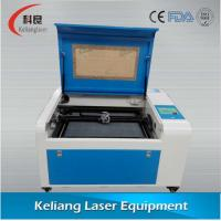 China CRYSTAL 2D/3D Laser engraving machine on sale