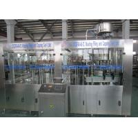 Buy cheap Low Temperature Carbonated Drink Filling Machine / Glass Bottle Isobaric Filling Machine from wholesalers