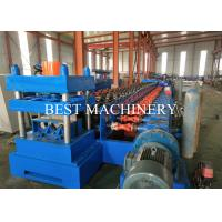 China Road Safety W Beam Crash Barrier Gear Box Guardrail Roll Forming Machine wholesale