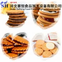 China Food Processing Machine Automatic Biscuit Bakery Machine from China wholesale