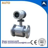 China electromagnetic industrial effluents flowmeter with low cost wholesale