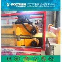 China machine for making PVC Window and Door frame wholesale