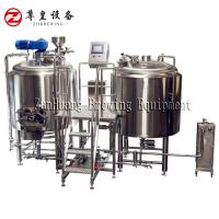 China High Performance Micro Beer Brewing Equipment Turnkey Project 300L / 500L Capacity on sale