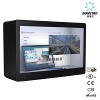 China Auto Sensor Transparent LCD Showcase , See Through LCD Panel Anti Radiation wholesale