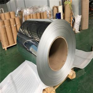 China High Light Bright 0.7mm Mirror Finish Aluminum Sheet , Polished Aluminum Plate wholesale